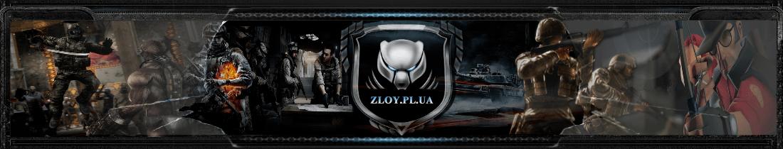 Мариупольский игровой портал