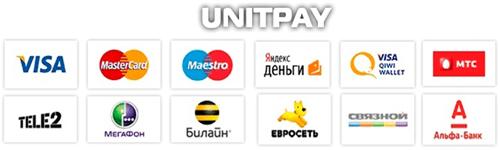 Оплатить с помощью UnitPay